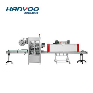 TS-200P 全自动套标热收宿机